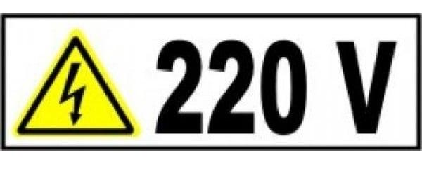 Corrente elétrica em Portugal - 220V