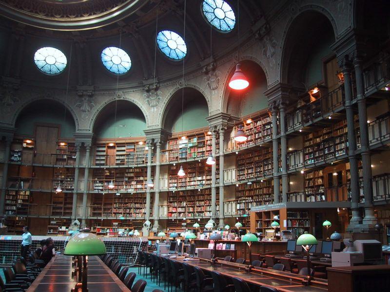 Biblioteca Nacional da Ajuda em Lisboa